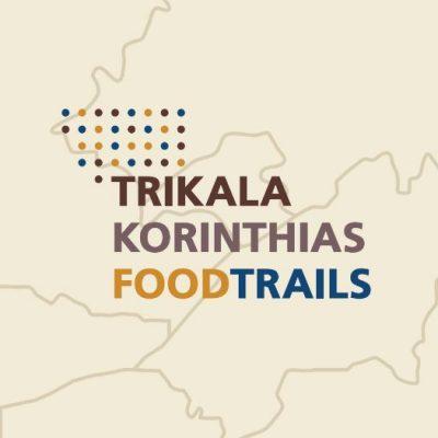 trikala-korinthias-foodtrails-400x400
